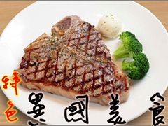 台灣異國美食餐廳特輯