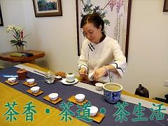茶香‧茶人‧台灣茶生活
