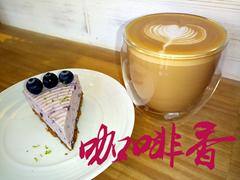 咖啡館‧咖啡