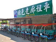 桃園新屋隧道.綠色走廊租車